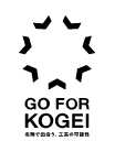 GO FOR KOGEI
